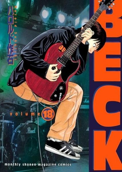 Манга Бек читать онлайн на русском языке - Beck manga