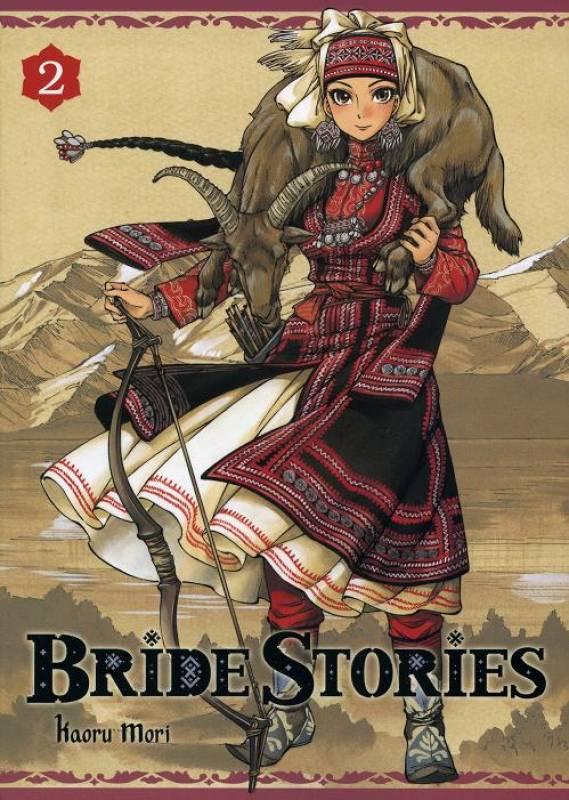 Манга История молодой невесты читать онлайн на русском языке