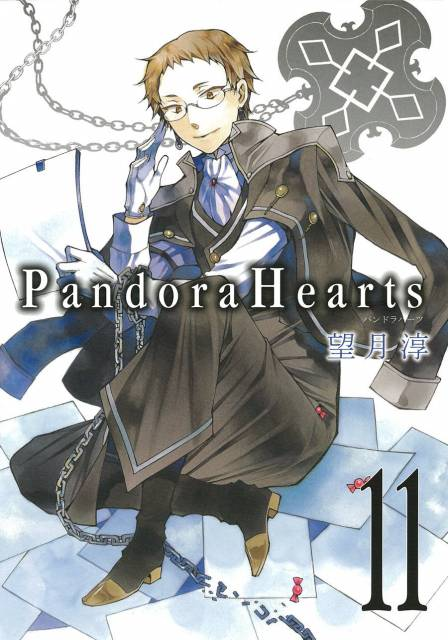 Манга Сердца Пандоры Том 11