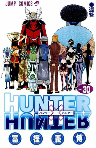 Манга Охотник X Охотник читать онлайн на русском - Hunter x Hunter