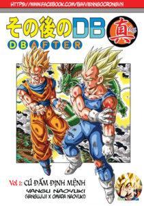 Манга Драгон Болл читать онлайн на русском языке   Dragon Ball