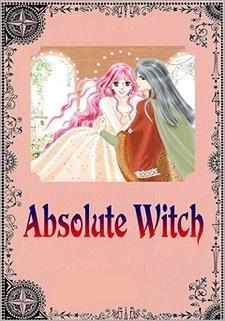 Манга Настоящая ведьма читать онлайн на русском | Absolute Witch