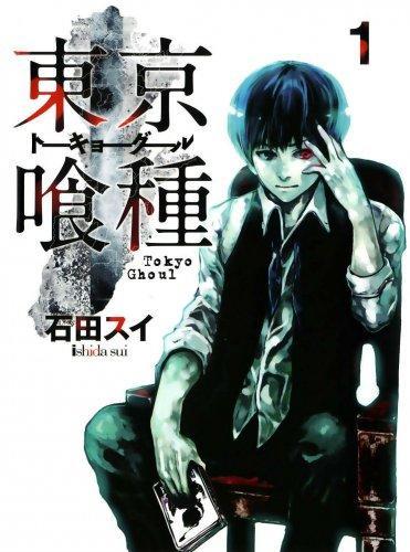 Манга Токийский гуль читать онлайн на русском языке | Tokyo Ghoul