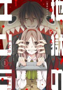 Манга Энра из ада Глава 1 читать онлайн на русском языке | Jigoku no Enra