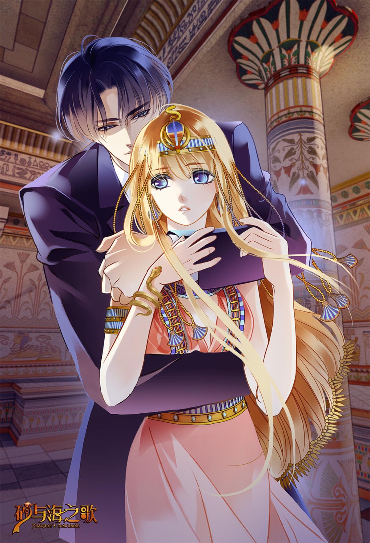 Манга Повесть о Лунной Принцессе Глава 1 читать онлайн на русском