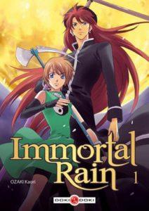 Манга Бессмертный Рейн Глава 1   Immortal Rain