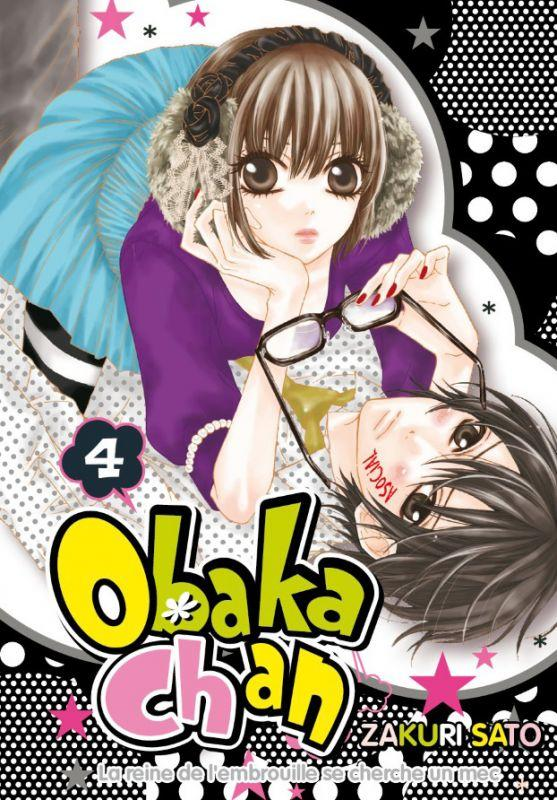 Манга Мисс Дурочка в поисках любви Глава 1 | Obaka-chan, Koigatariki
