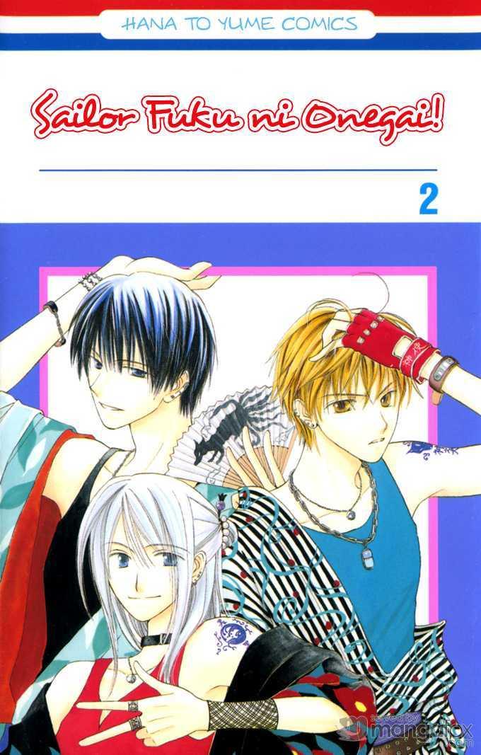 Манга Школьную форму, пожалуйста! Глава 1 | Sailor Fuku Ni