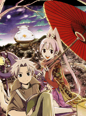 Манга Кайтай Шиншо 0 Глава 1 | Kaitai Shinsho Zero