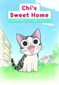 Манга Милый дом Чии Глава 1   Chi's Sweet Home