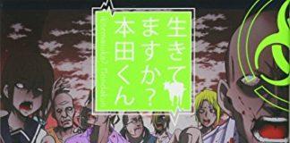 3 Зомби Манги, которая должна иметь аниме адаптацию
