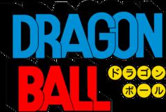 word image 11 - Жемчуг дракона - Doragon Boll
