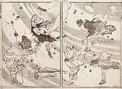 word image 5 - Хокусай Кацусика